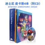 进口原版 Disney*Pixar 迪士尼 皮克斯 4本 书 加1CD 礼盒 4-8岁