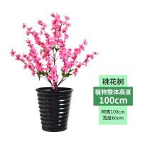 桃花树仿真植物落地盆栽盆景塑料假花仿真绢花大型客厅装饰绿植树