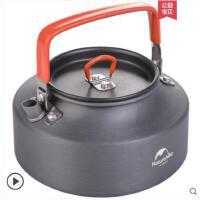 水壶野炊开水壶硬质氧化铝咖啡壶户外野营茶壶1.1L便携烧水壶