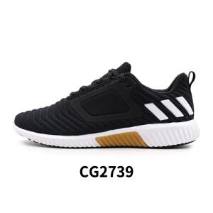 Adidas阿迪达斯 男鞋  暖风轻便运动休闲跑步鞋 CG2739
