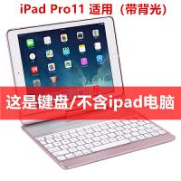 2019新款ipadair2蓝牙键盘保护套air3苹果Pro10.5平板电脑11版6壳子9.7英寸a ipad pro