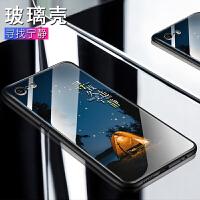 苹果6Plus玻璃壳iphone6plus手机壳送钢化膜保护套防刮摔个性创意