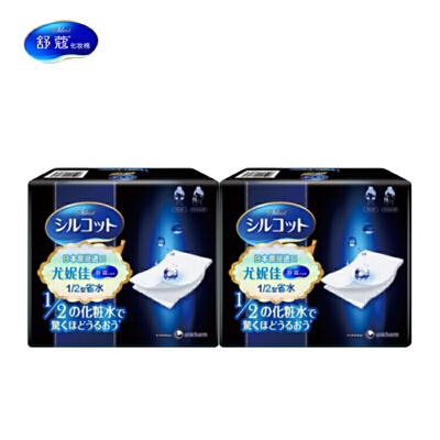 舒蔻化妆棉1/2型40片*2盒