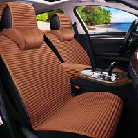 2019新款宝马5系525Li 1系亚麻汽车坐垫X1X3 X5 3系320Li四季座垫