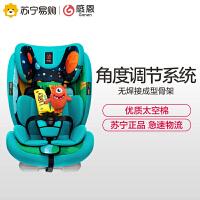 感恩儿童用9个月-12岁宝宝婴儿童安全座椅ISOFIX接口汽车半人马