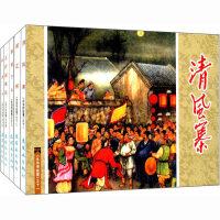 水浒传故事(3 套装共5册)