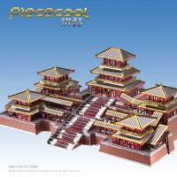 DIY手工拼图益智玩具创意礼品阿房宫3D立体金属拼装建筑模型