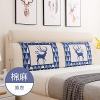 床头靠垫罩双人大靠背枕北欧简约现代拆洗布艺无床头板榻榻米软包 麋鹿 【布】
