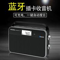 熊猫6215蓝牙音箱收音机老人礼物老年fm调频广播便携式充电插卡半导体多波段中波小音响老年老年人礼物
