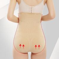 3条产后收腹裤头收胃塑形棉裆三角裤夏 收腹提臀内裤女塑身高腰