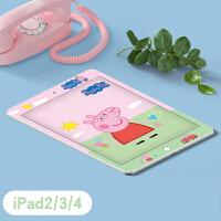 2019新款2018迷你5钢化膜mini1/2/3苹果平板4电脑9.7英寸iPad贴膜 iPad2/3/4 粉小猪