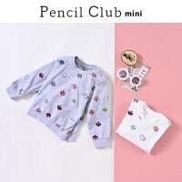 【3件2折:25.8】铅笔俱乐部童装2020春装新款男童长袖T恤小男童圆领上衣儿童卫衣