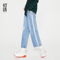 【初语年货节,3折价:139.2】初语秋装新款 抓须破洞刺绣阔腿牛仔裤