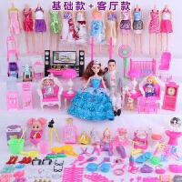 芭比娃娃套装大礼盒女孩公主别墅小学生城堡婚纱洋娃娃衣服玩具 +客厅款