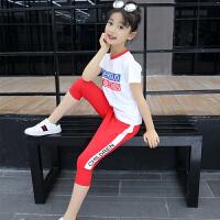 女童运动套装新款韩版衣服儿童夏季潮衣小女孩短袖两件套