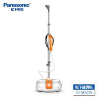 松下(Panasonic) NI-GSA055 挂烫机家用 蒸汽熨斗 可调式快速熨烫