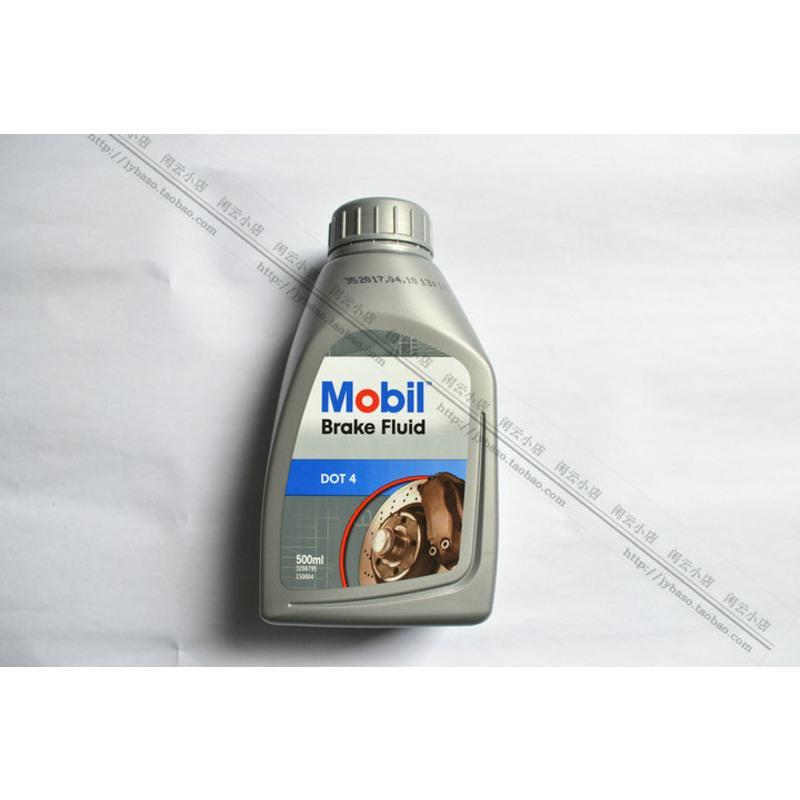 美孚刹车油 DOT4 汽车液压刹车液 高级制动液 离合器油 500ml 美孚刹车油 DOT 4 (Mobil Brake Fluide DOT 4) 是