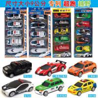 简单爱儿童玩具车惯性车工程车回力飞机警车宝宝迷你小汽车玩具模型套装