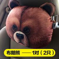 二哈士奇汽车头枕一对3D狗头卡通座椅枕车用靠枕车内饰用品SN3306