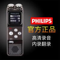 飞利浦录音笔专业微型录音器高清录笔音迷你降噪学生商务会议记录设备电话机小型学英语无损MP3播放器