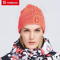 探路者滑雪帽 秋冬户外情侣男女保暖防风舒适滑雪帽ZELF90125