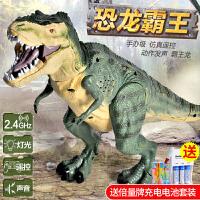 儿童恐龙玩具仿真动物模型电动遥控智能战龙男孩大号霸王龙会行走A 遥控电动霸王龙 送充电电池套装