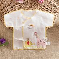 夏季新生儿半袖上衣出生衣宝宝短袖和尚服出生衣婴儿上衣内衣衣服