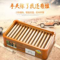 实木取暖器家用节能烤火器暖脚器电烤火炉烤脚烤火箱省电火桶