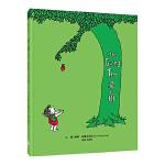 台版 爱心树(50周年纪念版 首刷限量经典珍藏书衣)经典绘本书籍