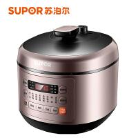 �K泊�� SUPOR SY-50FC03Q市��r499元商超同款大促加�后到手�r相��于180元一��p� �_�w收汁 24小�r