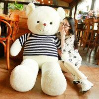 2018新款 泰迪熊公仔娃娃抱抱熊大熊毛绒玩具2米*女生日礼物送女友