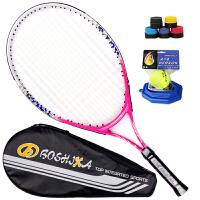 网球拍单人 双人初学者套装男女青少年儿童小学生用