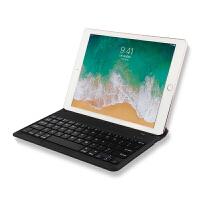2018新款iPad蓝牙键盘保护套iPad 9.7英寸2017键盘套苹果A1822/A1823平板键