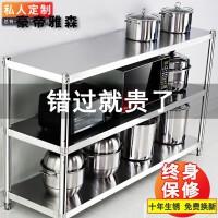【限时7折】不锈钢厨房用品置物架落地式多层收纳架多功能微波炉橱柜架子家用
