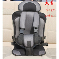 20180823133637532简易儿童安全座椅增高垫汽车用车载坐椅婴儿坐垫宝宝便携式背带