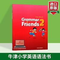 新版 牛津小学英语语法书 英文原版 Oxford Grammar Friends 2 和语法做朋友 涵盖剑桥少儿英语考
