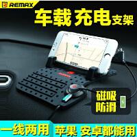 通用充电支架 桌面汽车防滑垫创意硅胶 车载导航手机支架