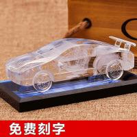 创意玻璃车模diy定制礼品送男友老公朋友生日礼物