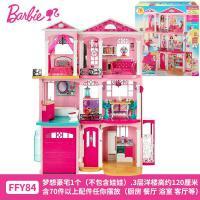 ?Barbie芭比娃娃套装大礼盒儿童玩具梦幻衣橱换装美发公主别墅城堡? 女孩礼物
