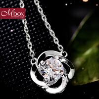新年礼物Mbox项链 女韩国版S925银镶嵌施华洛世奇锆石锁骨项链 幸福四叶草