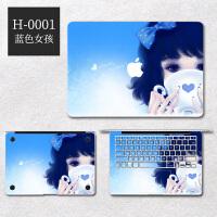 苹果Macbook Air11.6 Retina13 Pro15笔记本保护贴膜Mac全包 H0001 蓝色女孩