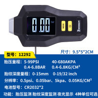 胎压监测器高精度数显胎压计汽车数字轮胎压表气压表测压器 汽车用品