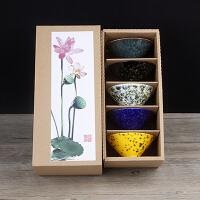窑变功夫茶杯套装陶瓷整套品茗杯建盏主人个人单杯小茶碗