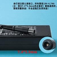 惠普充电器4411S G4 CQ40 CQ42 CQ35 DV4 4431S 6531S CQ32
