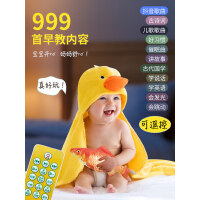 网红婴儿玩具0-1岁3-6个月12男女宝宝新生儿童可咬幼儿安抚六玩具