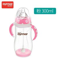 宽口径婴儿奶瓶塑料吸管储奶瓶新生儿宝宝喝水奶瓶硅胶奶嘴