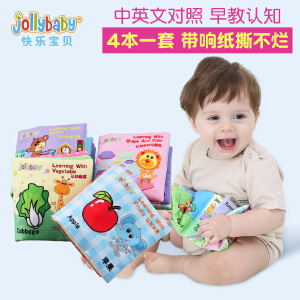 jollybaby婴儿早教布书撕不烂宝宝益智玩具0-3岁儿童可咬布书响纸_四本一套