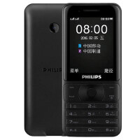 Philips/飞利浦E181 充电宝老人手机 持久待机 直板按键老年机 老人机备用机