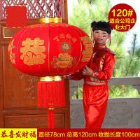 阳台中式宫灯新年春节装饰大红灯笼挂饰户外植绒婚喜庆乔迁