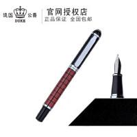德国公爵duke星光钢笔/铱金笔/墨水笔/练字笔